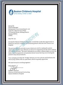 波士頓兒童醫院(英文版)