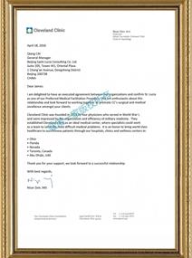 与克利夫兰医学中心正式签约(英文版)
