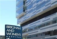 美国看病_哈佛大学医学院教学附属布列根和妇女医院