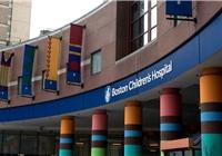 美国看病_哈佛大学医学院教学附属波士顿儿童医院