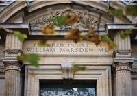 英国看病_皇家马斯登癌症中心