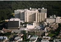 美国看病_加州大学旧金山分校(UCSF)医疗中心