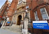 英國看病_英國皇家布朗普頓醫院