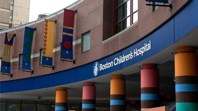 哈佛大学医学院教学附属波士顿儿童医院