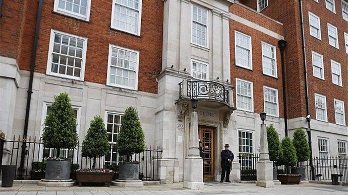 英国哈里医疗中心