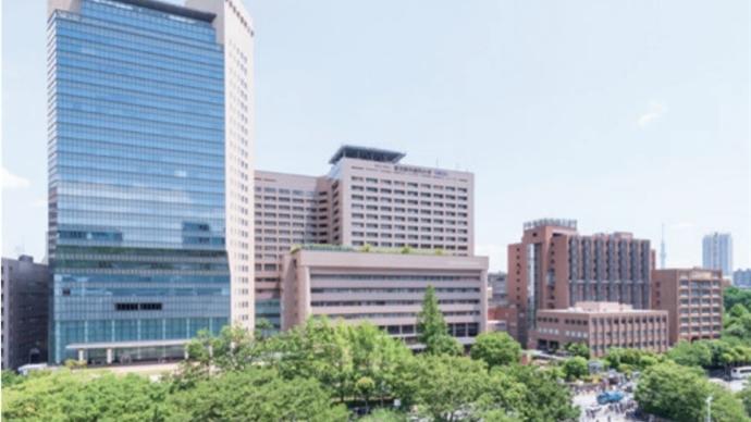 东京医科齿科大学附属医院