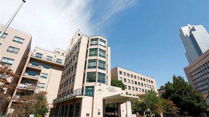 圣路加国际医院