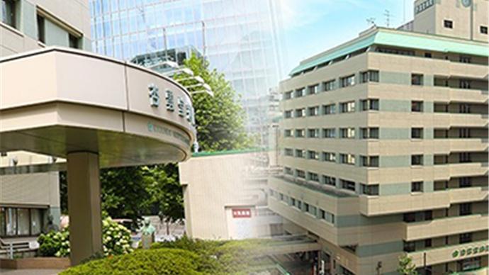 日本杏云堂医院