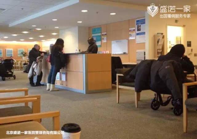 出国看病的治疗医院:美国麻省总医院