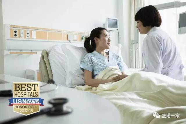 新中国佳医院排行榜出炉了1.webp.jpg