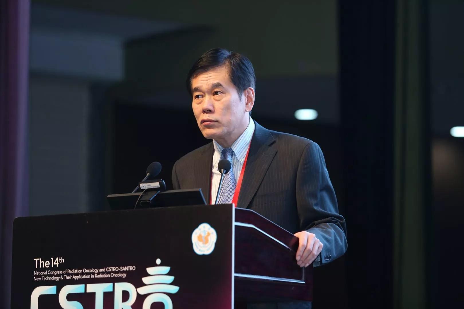 中国医科院肿瘤医院院长解读:2017年中国肿瘤的现况和趋势.webp.jpg