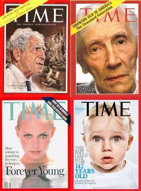 超级百岁老人的基因里,真的有长寿密码么?.webp (1).jpg