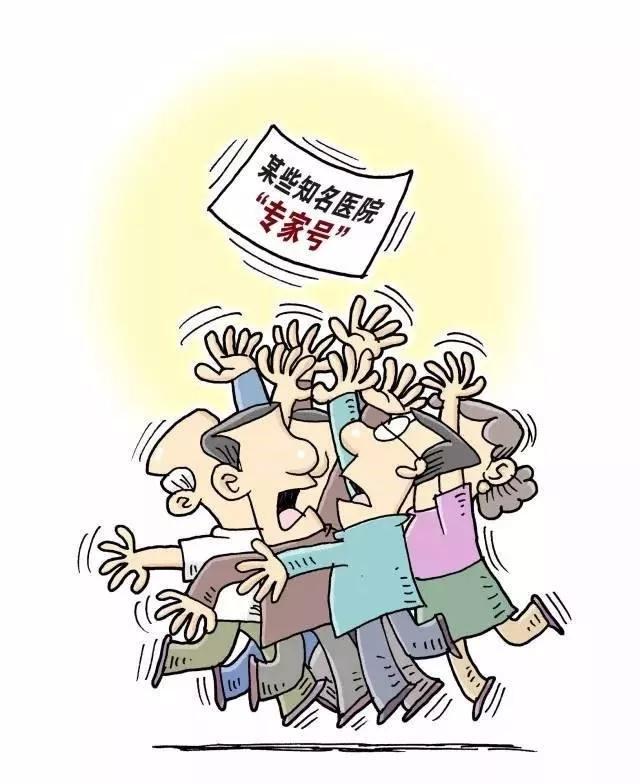 美国医生为检查亲自帮患者脱鞋,中国医生为何做不到?.webp (1).jpg