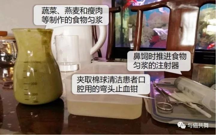 医生告诉你:如何进行肿瘤患者家庭营养照顾?.webp (2).jpg