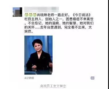 """这些""""吃出来""""的癌症,全球一半患者在中国3.jpg"""