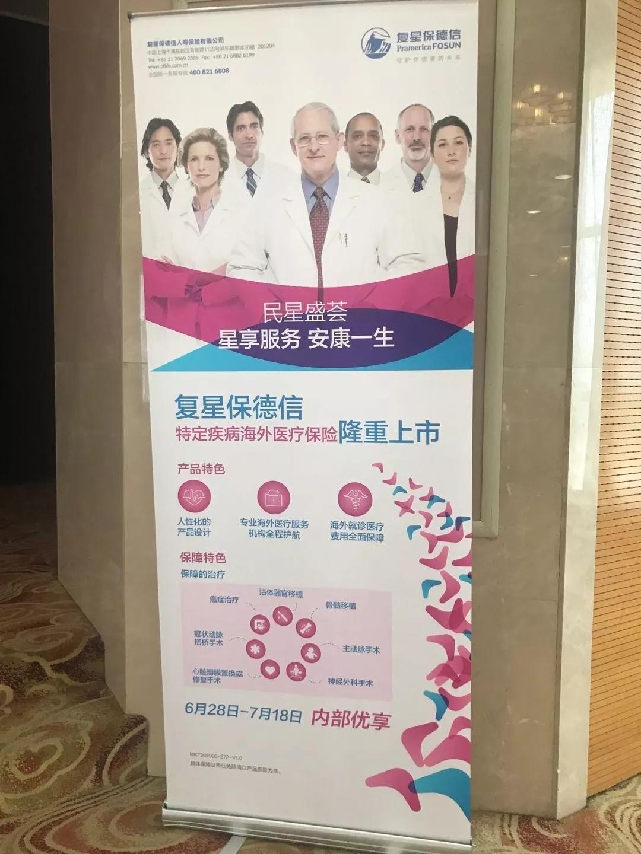 盛诺一家提供高端海外医疗服务支持.jpg