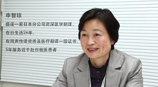 5年帮助近千名患者,她说:我做的是一件有温度的工作4.jpg