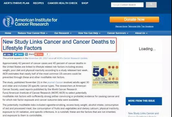 癌症筛查与预防:有多少癌,可以不来?5.jpg
