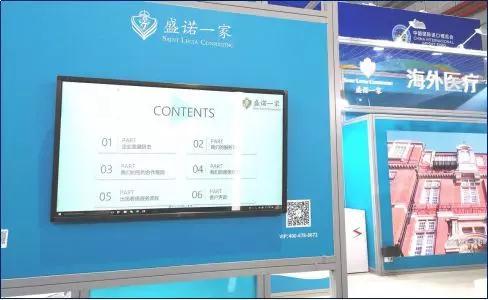 30秒翻译一份病历,盛诺一家AI系统引来新华社记者直播4.jpg