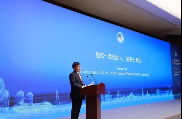 w66網址出席中美省州經貿合作論壇,助力海南自由貿易港建設3.jpg