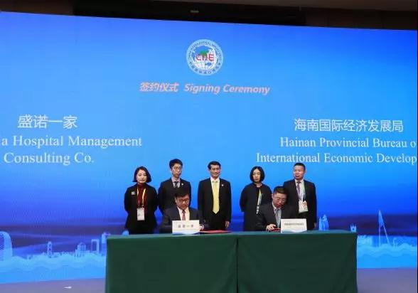 w66網址出席中美省州經貿合作論壇,助力海南自由貿易港建設4.jpg