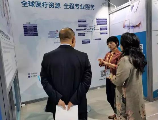 w66網址出席中美省州經貿合作論壇,助力海南自由貿易港建設8.jpg