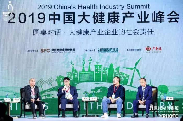 w66網址董事長蔡強︰醫療行業最大的公益是善待客戶.jpg