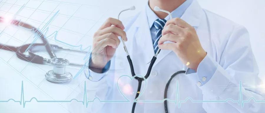 FDA批准创新疗法,治疗罕见血液疾病1.jpg