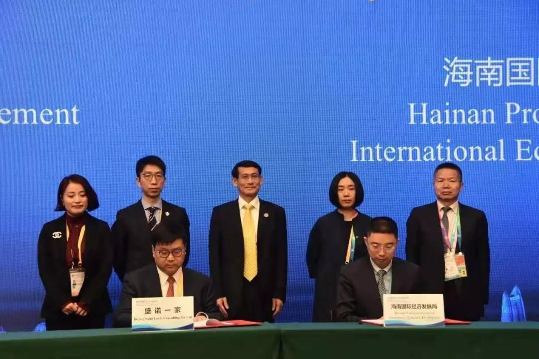 盛诺一家创始人、董事长兼CEO蔡强回访海南:将为海南引入全球先进医疗资源.jpg