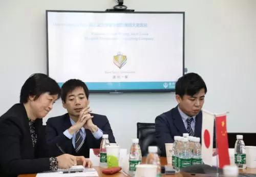 日本顺天堂医院:7成国际患者来自中国,是5年前2倍.jpg