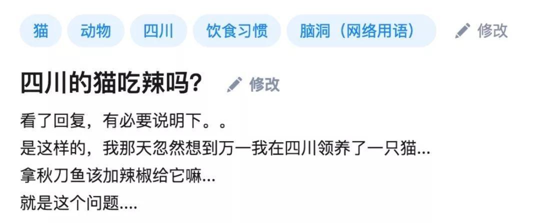 """被辣""""毁掉""""了的中国胃3.jpg"""