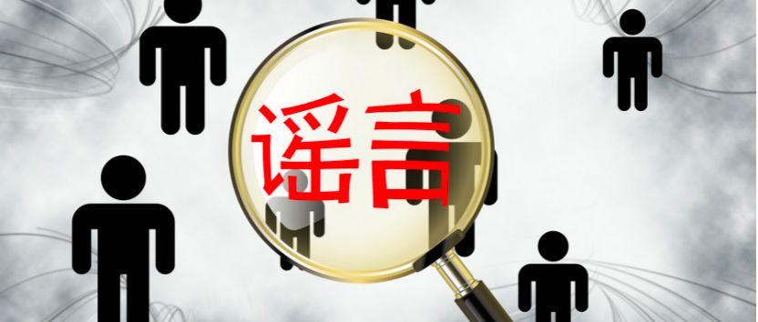 微信图片_20200220104048.jpg