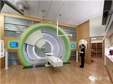 出国看病:质子束疗法能对肝癌起到很好