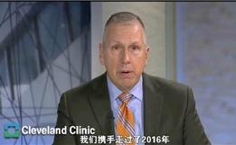 拜年视频第三波 | 克利夫兰医学