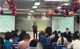【简讯】盛诺一家助力华夏人寿儿童海外医疗保险产品苏州发布