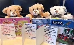 """""""看,小熊!""""GOSH儿童医院给中国小患者派送春节礼物"""