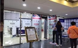 """注意:英国签证已重新开放,但入境英国还需""""搞定""""这张表!"""