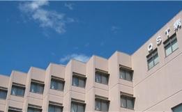 官宣:盛诺一家签约日本QST医院——全球重粒子线治疗的发源地