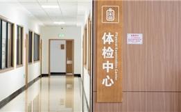 实拍日本就医:三个工作日出签、中国患者就医不受影响…