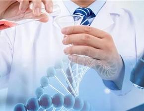 不限癌种、不限年龄、靶向NTRK基因融合的广谱抗癌药Entrectinib在日本获批