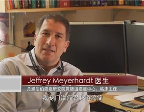 8年·印记 | 哈佛专家Jeffrey Meyerhardt祝贺盛诺一家8周年(视频)