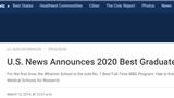 医学院校哪家强?U.S. News新排名出炉!