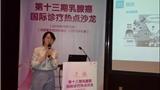 盛诺一家与百名专家共话癌症前沿研究,满足中国患者高端医疗需求