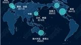为了140万滞留海外的中国留学生… | 盛诺公益