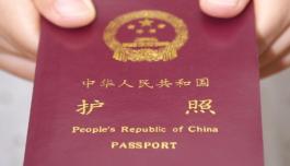 官方发布:史上最全赴美签证攻略