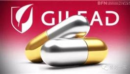 海外医疗 FDA批准丙肝新药Epclusa用于全部6种HCV基因型感染