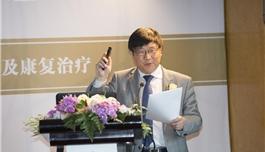 TOP DOCTOR尊享沙龙-克利夫兰客户活动-上海站