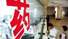 【财新网】是谁在推高中国药价?