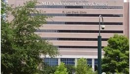 MD安德森开通国人海外医疗绿色通道
