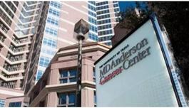 MD安德森癌症中心——优质海外医疗资源